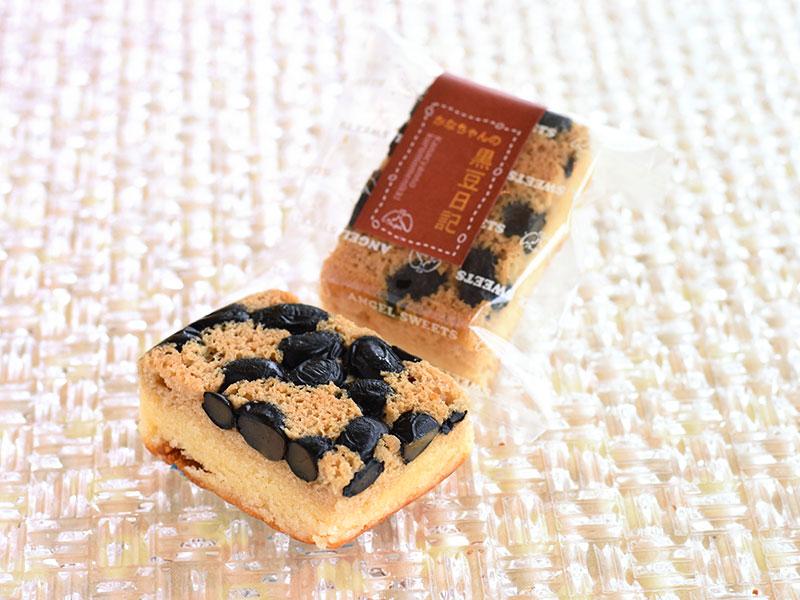 かなちゃんの黒豆日記